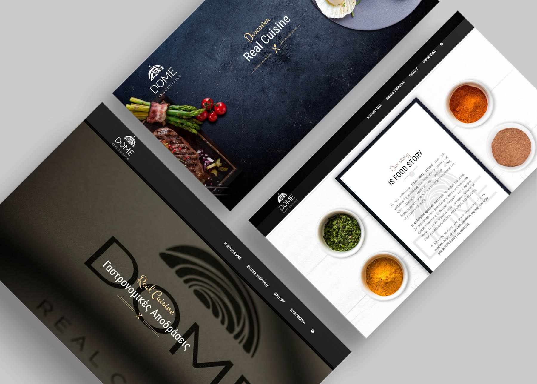 Κατασκευή ιστοσελίδας Dome restaurant