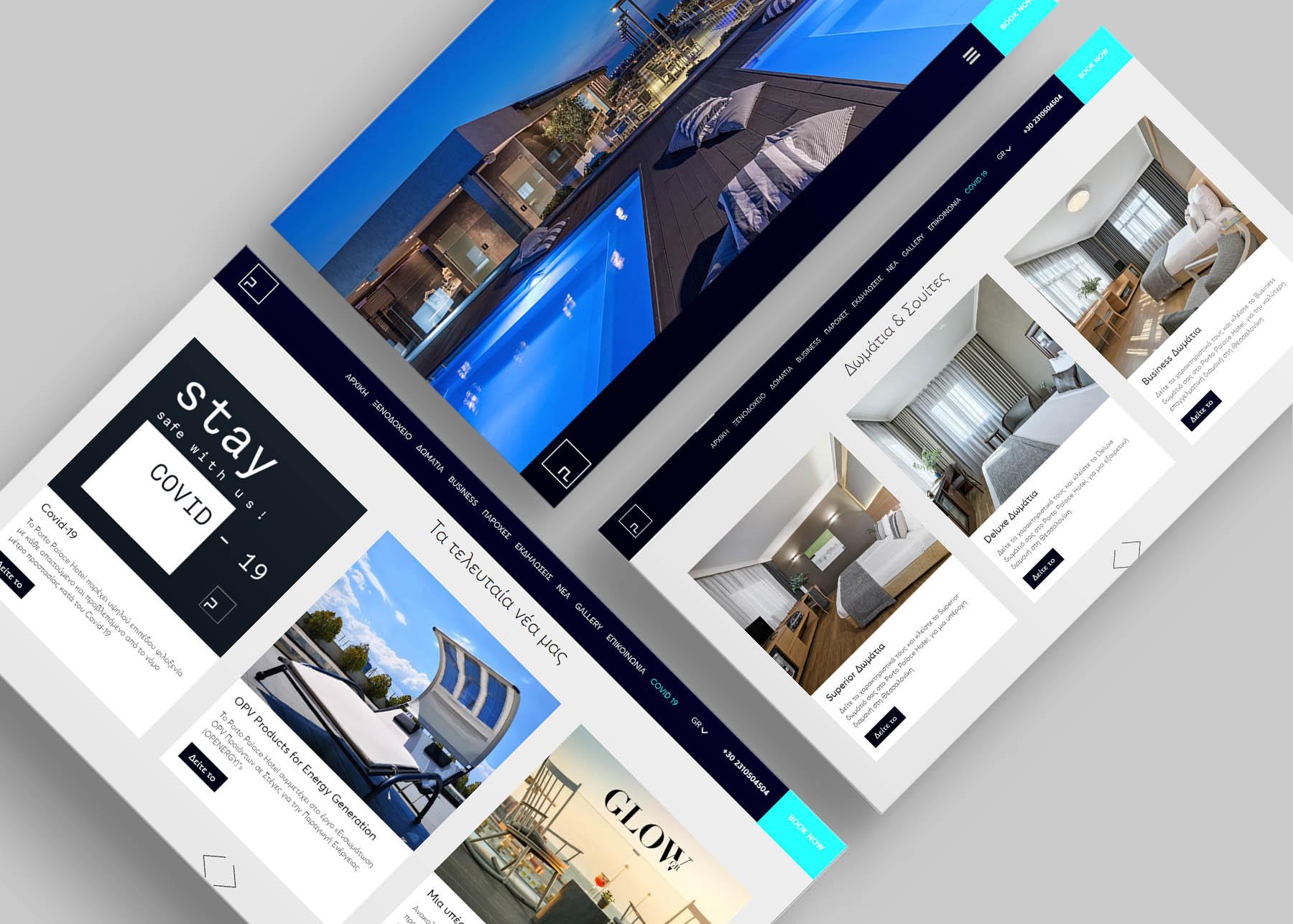 Κατασκευή ιστοσελίδας Porto Palace