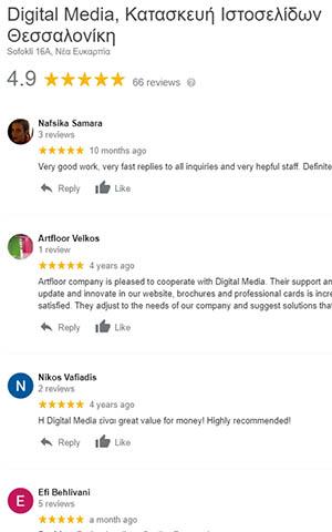 google reviews κατασκευη ιστοσελιδων
