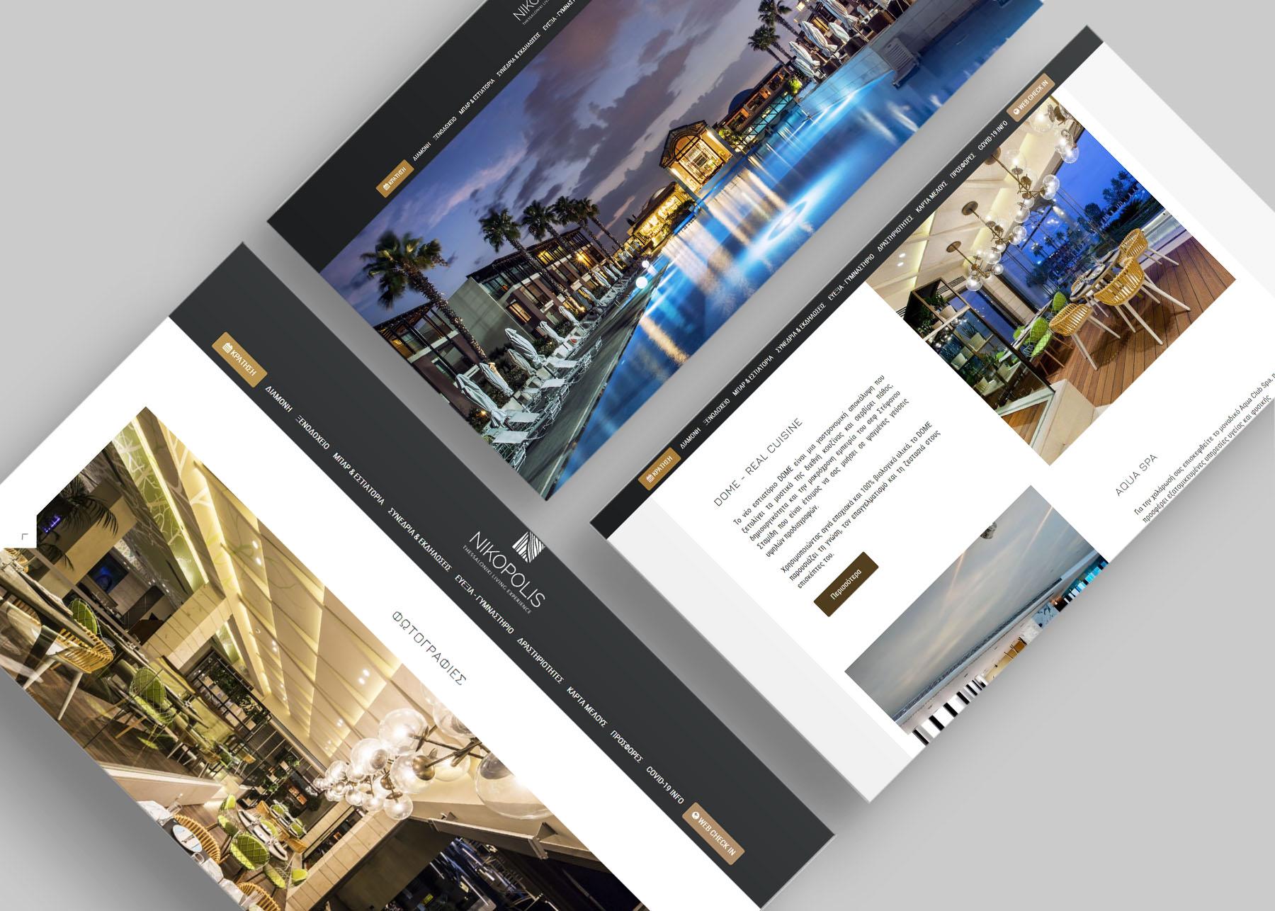 Κατασκευή ιστοσελίδας Nikopolis hotel