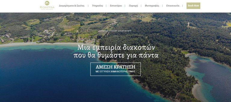 Komitsa Luxury Apartments
