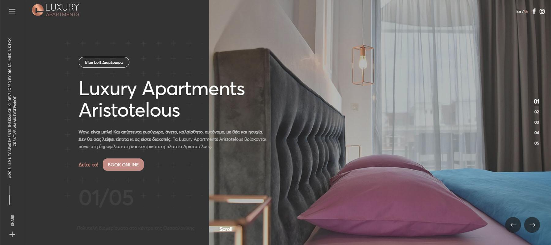 Luxury Apartments Aristotelous