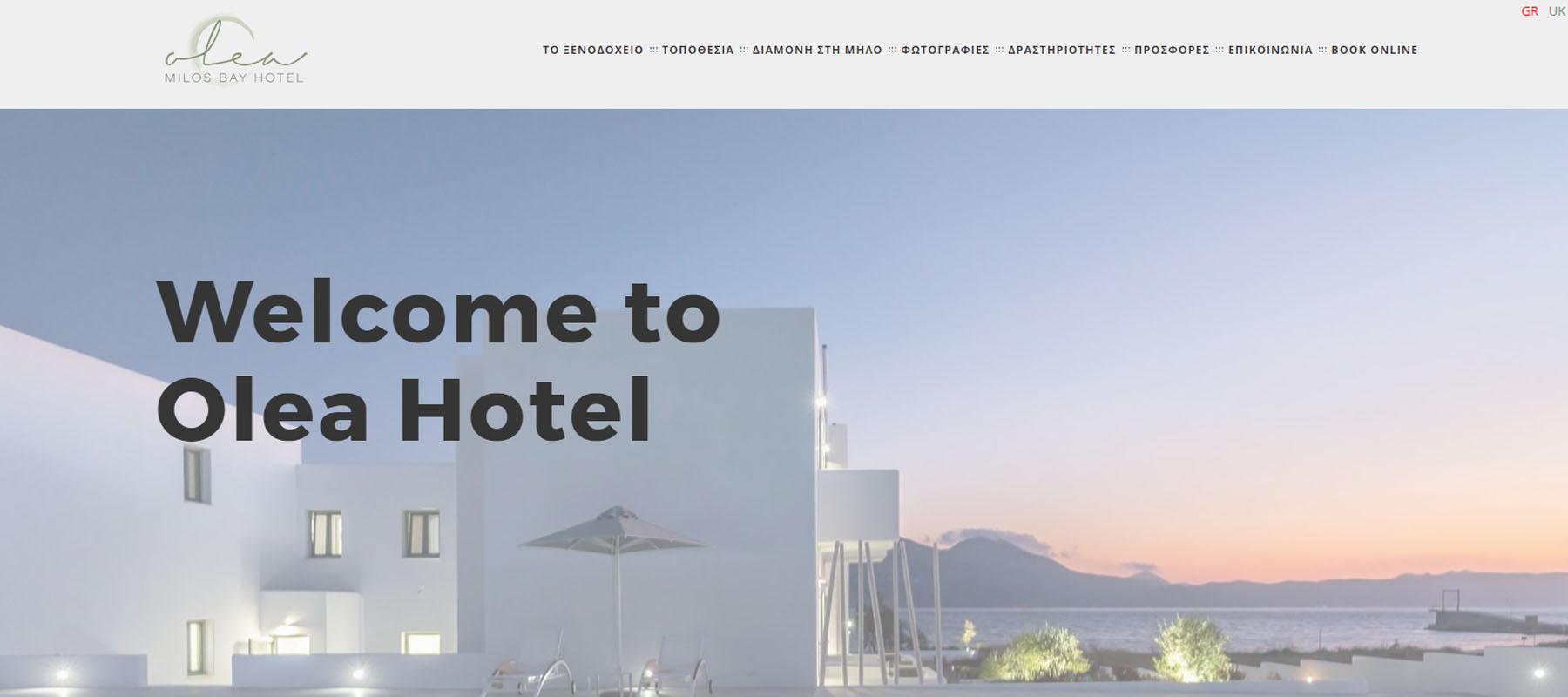 Olea Milos Bay Hotel