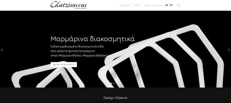 Chatzisavvas Design Objects